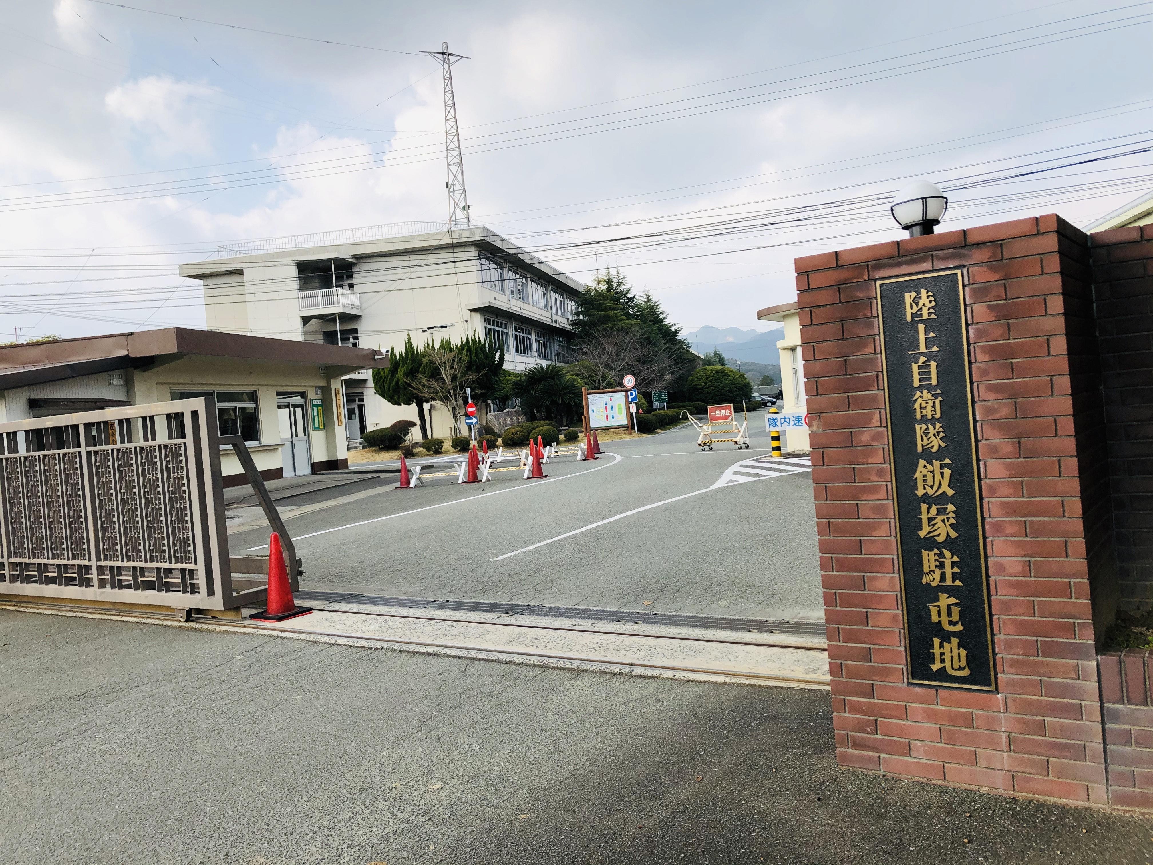 飯塚市 陸上自衛隊飯塚駐屯地で健康教室を行ないま…